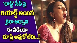 Actress Kiara Advani React  Lust stories Sens | Karan Johar |TTM