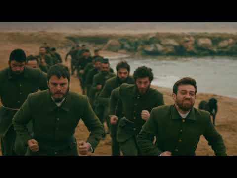 Mehmetçik Kut'ül Amare 18 Ocak'ta TRT1'de