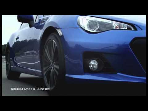 Subaru BRZ, реклама