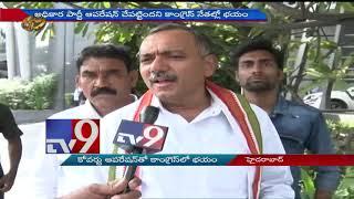 Poll Telangana : కోవర్టు ఆపరేషన్ తో Congressలో భయం