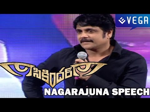 Nagarajuna Speech at Sikindar Audio Launch
