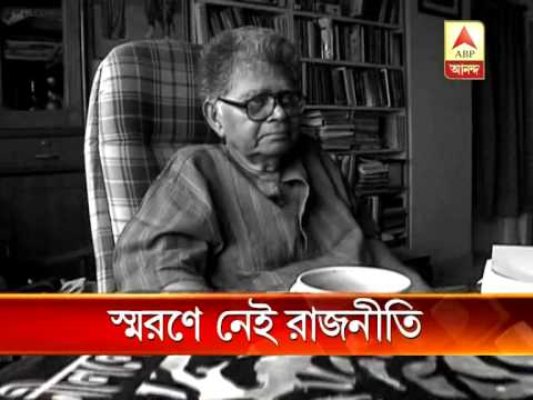 Sunil Gangopadhyay's condolence meet on 4th November