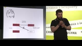 Дима Гадомский, Axon Partners, iForum-2017