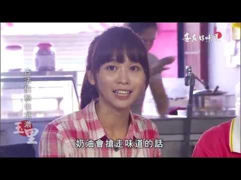 台綜-客庄好味道-EP 152 盛夏瓜田樂綿延(花蓮玉里)