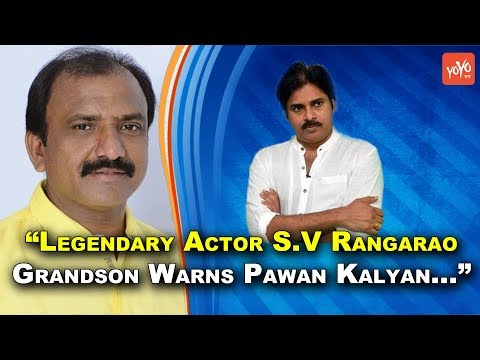 SV Ranga Rao's GrandSon Warns Pawan Kalyan? | Andhra Pradesh Politics | Badeti Bujji | YOYO Times