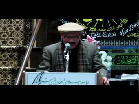 Farhad Afshar Muharram 2012 in Toronto Canada 02