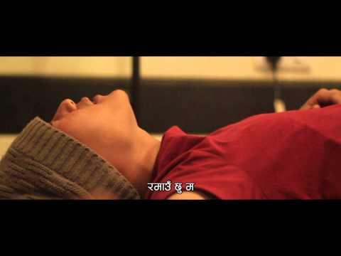 angalne chu ma by Naren Limbu (Aastha)