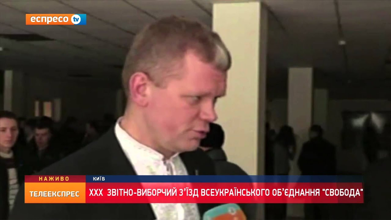 Тв онлайн ххх ru 7 фотография