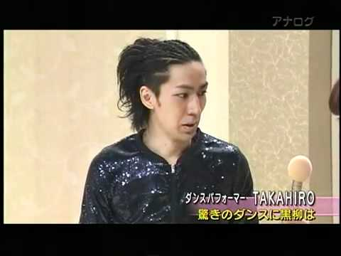 TAKAHIRO DANCE