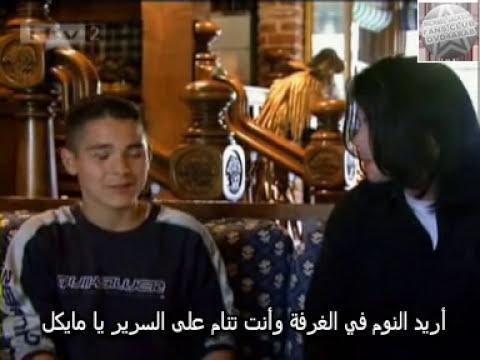 Living With Michael Jackson Arabic Subtitled الحياة مع مايكل جاكسون مترجم