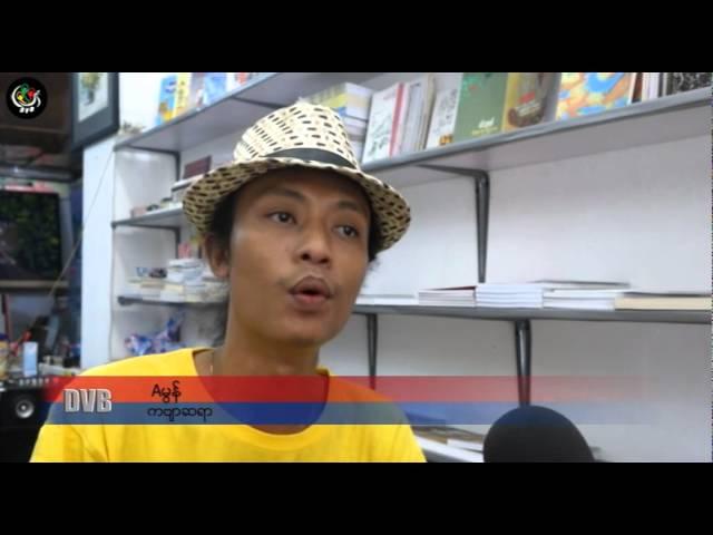 DVB -ေကတီဗီ၊ အႏွိပ္ခန္းမ်ားကုိ တရား၀င္ လုပ္ခြင့္ျပဳသင့္ မျပဳသင့္အေပၚ သူတုိ႔ေျပာစကား