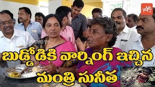 Paritala Sunitha Warning To Child Labour in Anna Canteen | Chandrababu