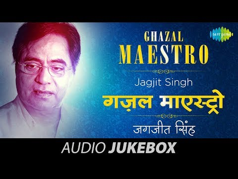 Jagjit Singh Ghazal Maestro | Full Song | Jukebox - Best of...