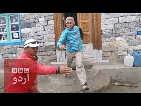 Nepal earthquake: Trekkers escape house as quake hits.