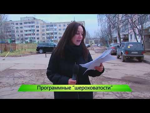 """""""Город"""" выпуск 10.11.2017"""