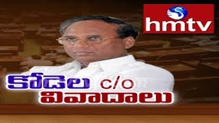Rao Indian Politician Gives Clarity On Allegations Against Him | hmtv Telugu News