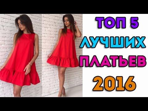 Одежда на алиэкспресс за 100 рублей