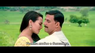Rowdy Rathore - Tera Ishq Bada