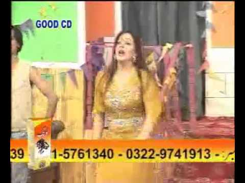 Youtube - Bismillah Karan Mehga Mujra.flv video