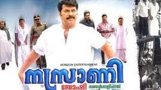Daddy Cool - Nasrani 2007 Full Malayalam Movie I Mammootty, Kalabhavan Mani