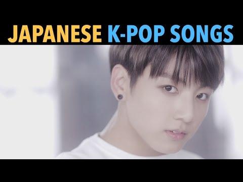 JAPANESE K-POP RELEASES! (PART 2)
