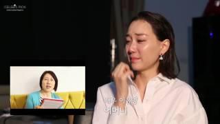 갑자기 눈물을 흘리는 배우 이유영. 그녀에게 무슨 일이 일어난 걸까요?