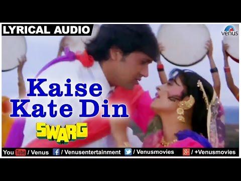 Kaise Kate Din Full Song With Lyrics | Swarg |  Govinda & Juhi Chawla