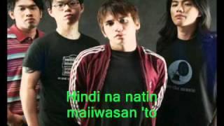 Pasubali (Acoustic Version) - Sponge Cola