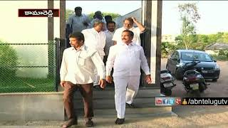 2019 Elections Heat in Kamareddy | Inside