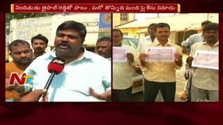 CBI Enquiry on Telangana Grameena Bank Fraud || Aziz Nagar