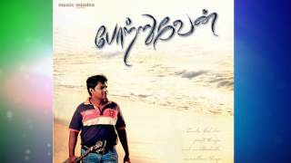 Pottruvaen / Jayakar Enos (Ellam Neerae - Lyric video) Tamil Worship Song