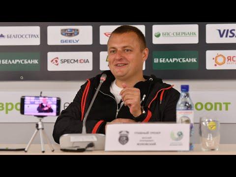 БАТЭ - Ислочь | Пресс-конференция Виталия Жуковского