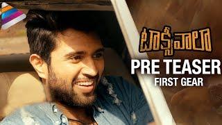 Vijay Deverakonda Taxiwaala Pre Teaser | #Taxiwaala First Gear | Priyanka Jawalkar | Malavika Nair