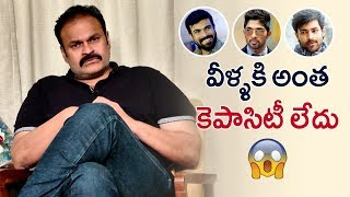 Naga Babu SHOCKING Comments on Allu Arjun, Ram Charan and Varun Tej | Naga Babu Latest Interview
