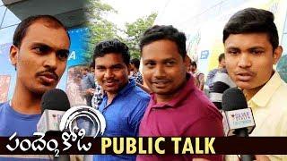 Pandem Kodi 2 Movie Public Talk | Vishal, Keerthy Suresh, Varalakshmi |  Pandem Kodi 2 Review