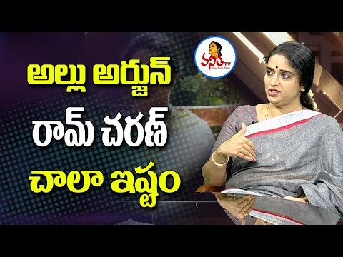 I Like Allu Arjun & Ram Charan in Tollywood: Pavitra Lokesh | Vanitha TV