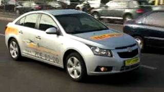 Тест-драйв Chevrolet Cruze / Шевроле Круз 03 октября 2010