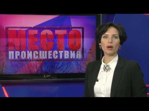 """""""Место происшествия"""" выпуск 19.05.2017"""