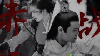 Trước ngày lên sóng, 'Phù Dao' tung poster mới và đoạn phim ngắn giới thiệu võ thuật đẹp mắt