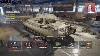 Прощай Caernarvon, Привет Conqueror!   World of Tanks   PS4