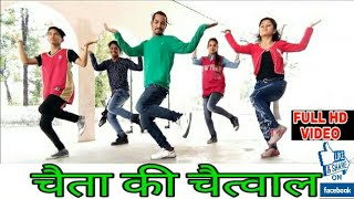 download lagu Chaita Ki Chaitwal चैता की चैत्वाल New Garhwali Song gratis