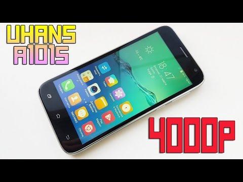 Лучшие телефоны с алиэкспресс до 4000
