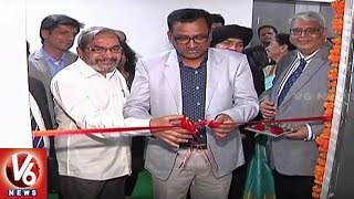 Ghanta Chakrapani and Allam Narayana Inaugurates 8th Branch Of IMFS | Hyderabad