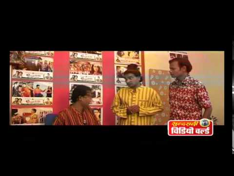 Cg Comedy - Pappu & Ghebar - Chappal Chori - Chhattisgarhi Comedy video