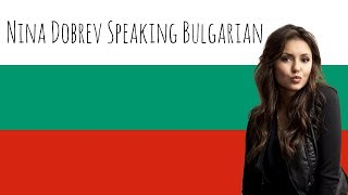 nina dobrev speaking bulgarian