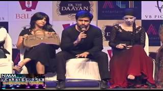 Ek Thi Dayan - Ekta, Vishal Bhardwaj & Emraan Hashmi At 'Ek Thi Dayan'  Official Trailer Launch