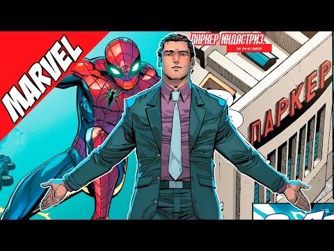 Как Питер Паркер стал миллионером? Человек-Паук против Железного Человека