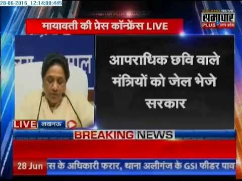 BSP Supremo Mayawati press conference at Lucknow on 28-06-2016