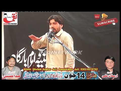 Zakir Nafeez Abbas 14 June 2019 Habib Pura Kamoke