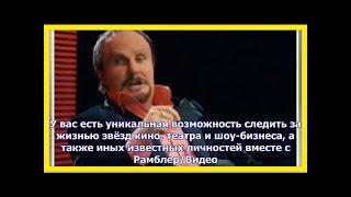 Музыка на видеосервисе рамблер/видео